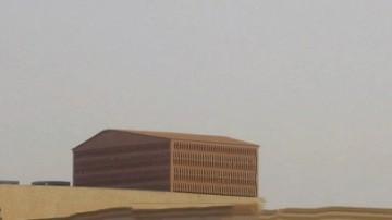 تغطية خزانات المياة